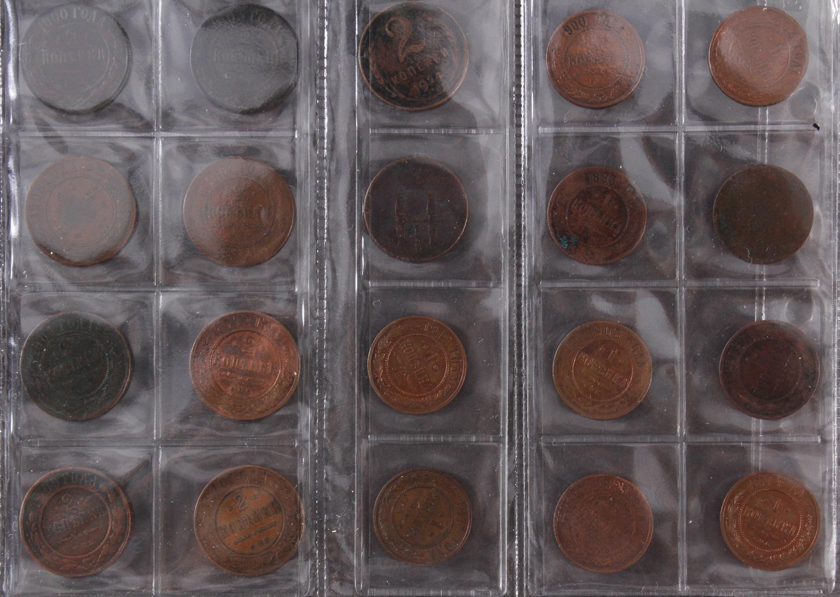 Russische Kopekensammlung, ca. 1767- 1987-3