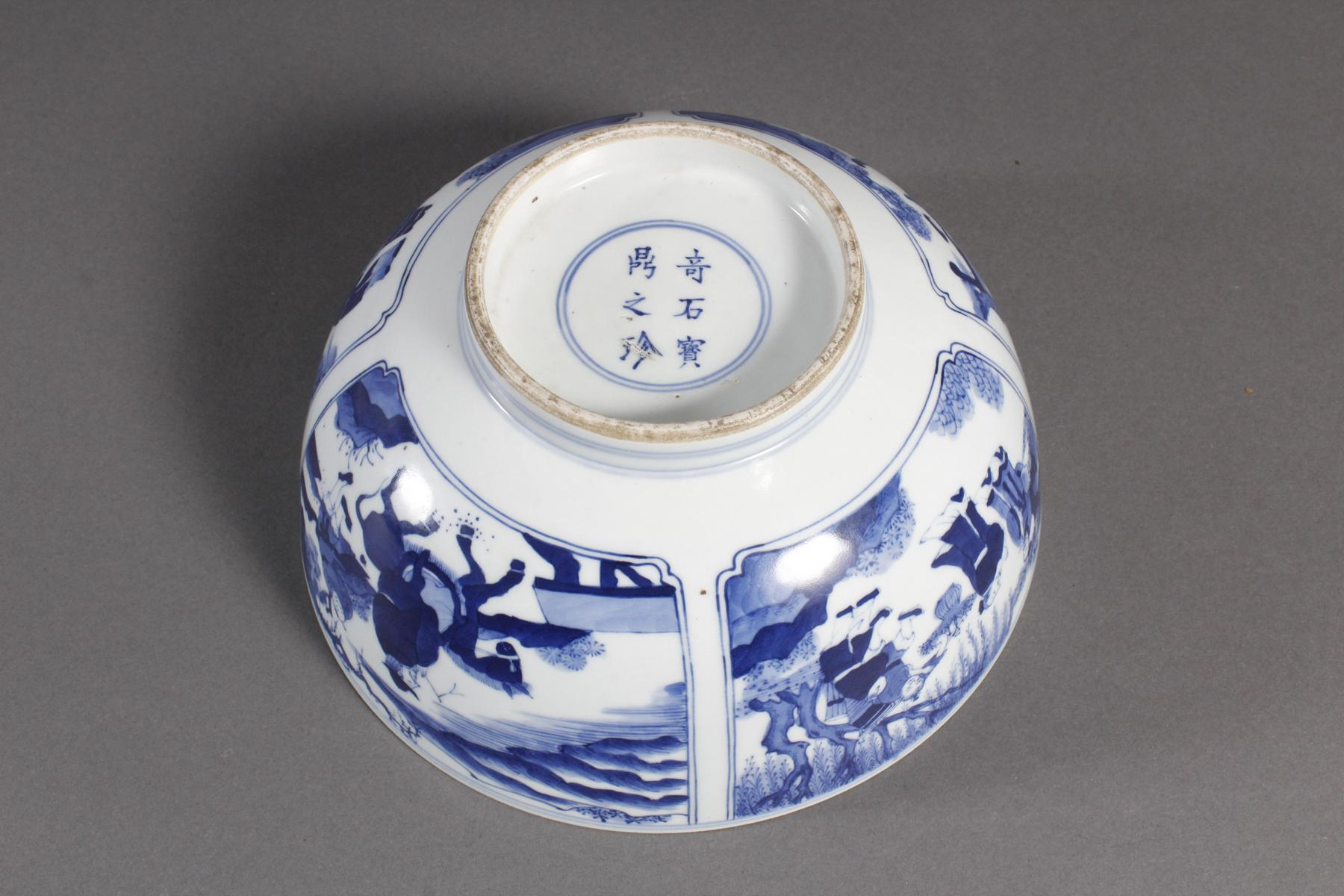 Porzellan-Kumme, China wohl 19. Jahrhundert-7
