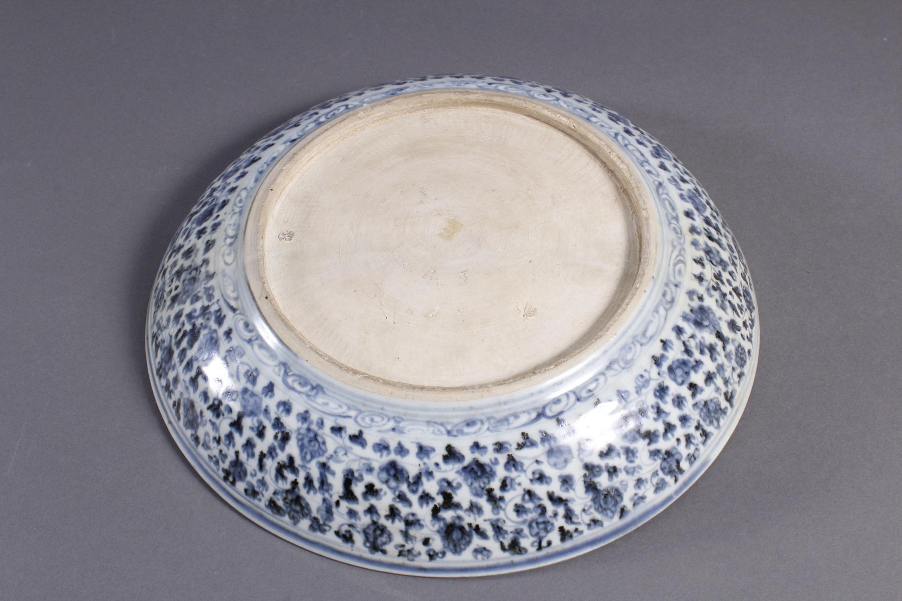 Porzellan-Rundplatte, Ming / Quing Dynastie-2