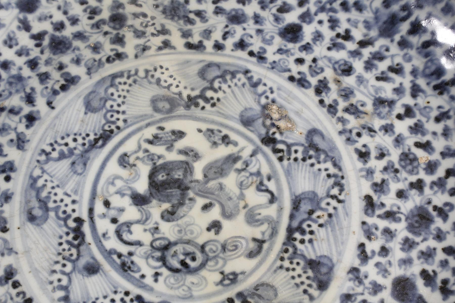 Porzellan-Rundplatte, Ming / Quing Dynastie-4