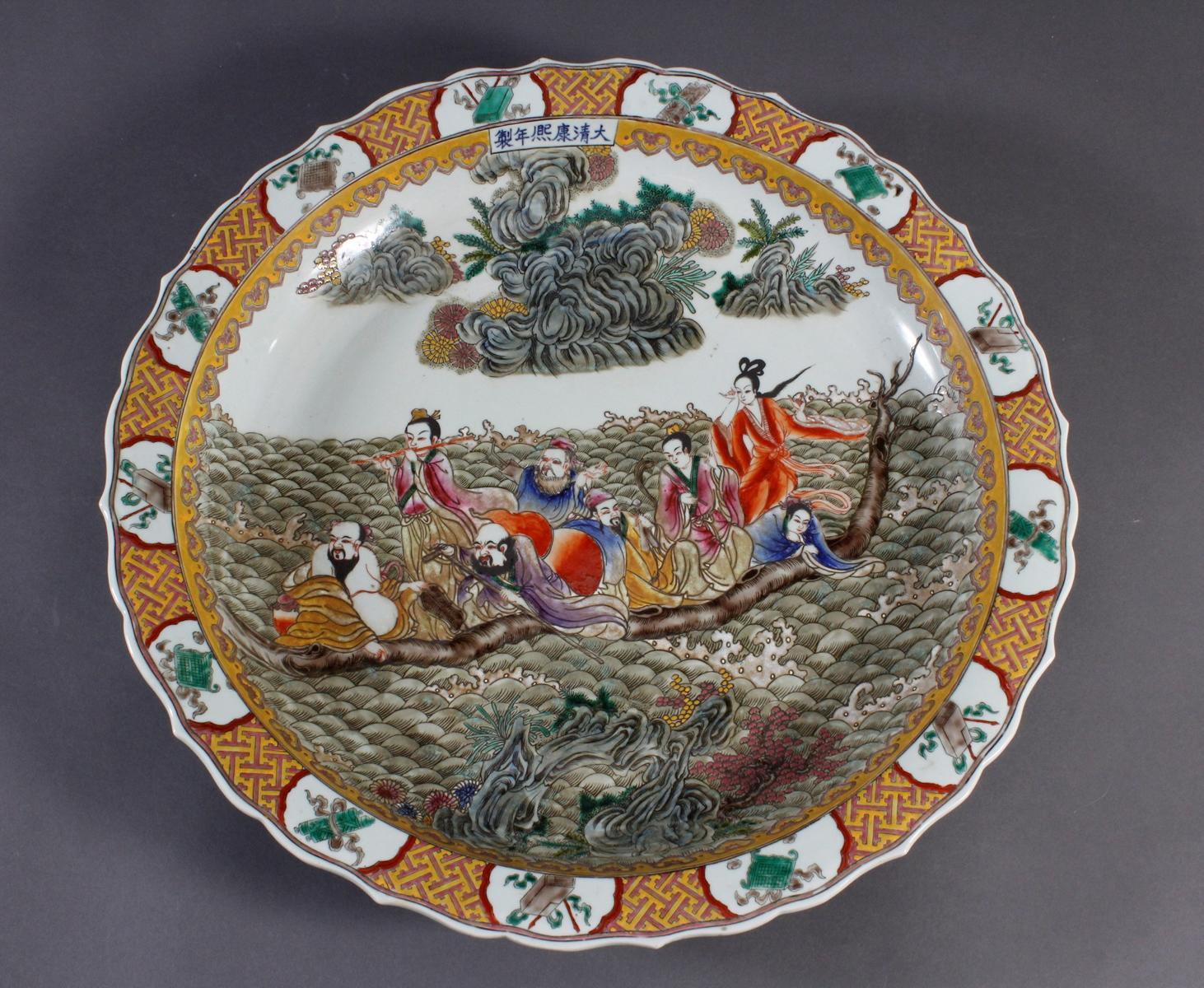 Große Porzellan-Rundplatte, China wohl 20. Jahrhundert