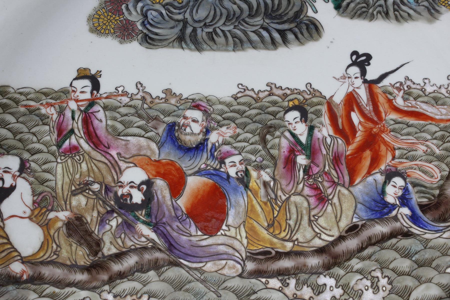 Große Porzellan-Rundplatte, China wohl 20. Jahrhundert-2