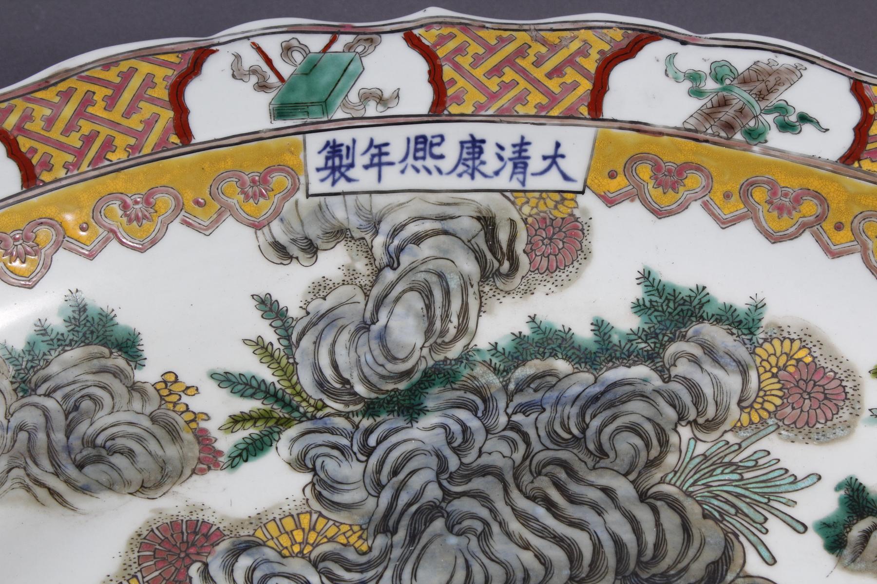 Große Porzellan-Rundplatte, China wohl 20. Jahrhundert-3