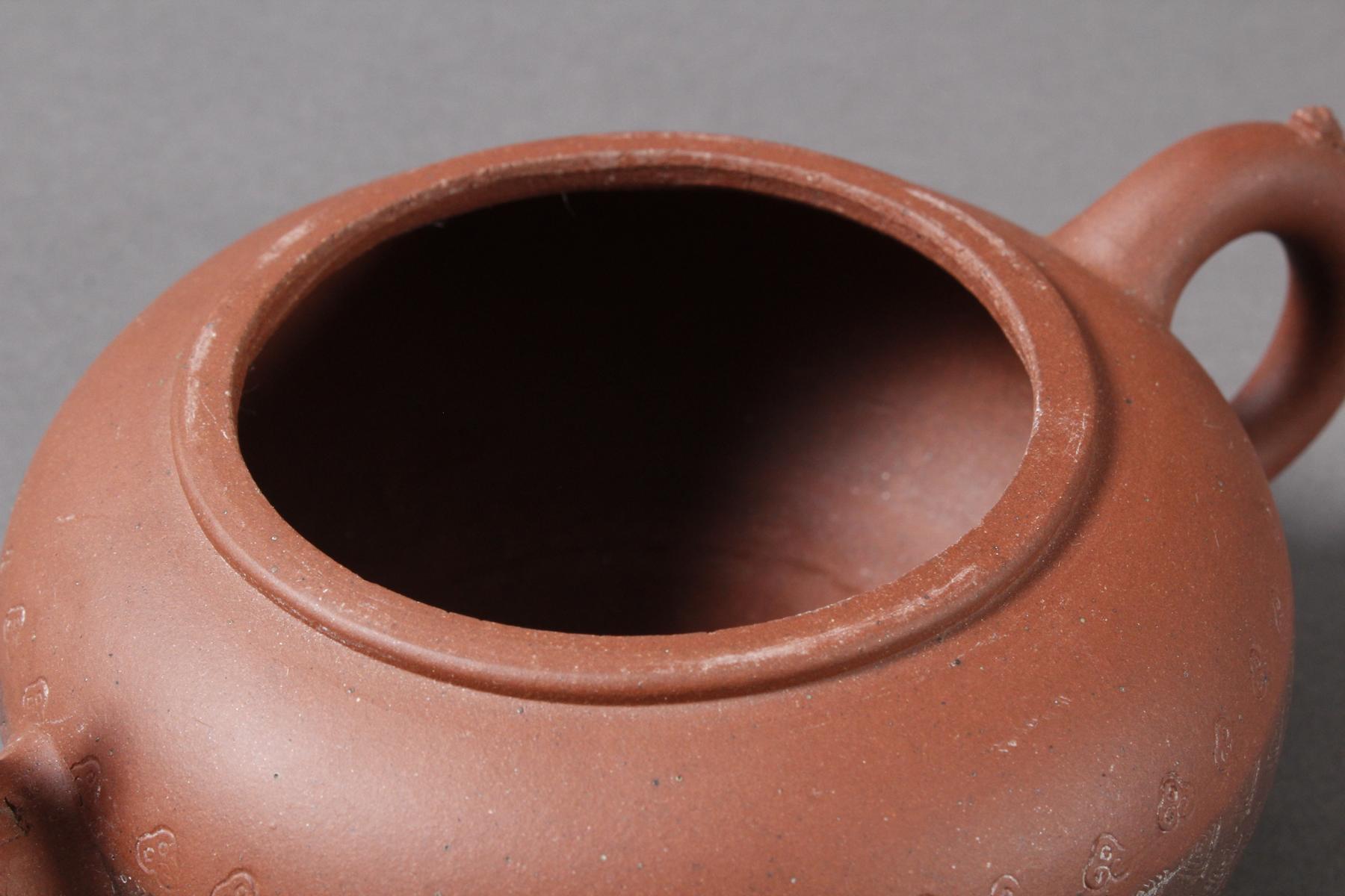 Terrakotta Teekanne, Mitte 20. Jahrhundert-5