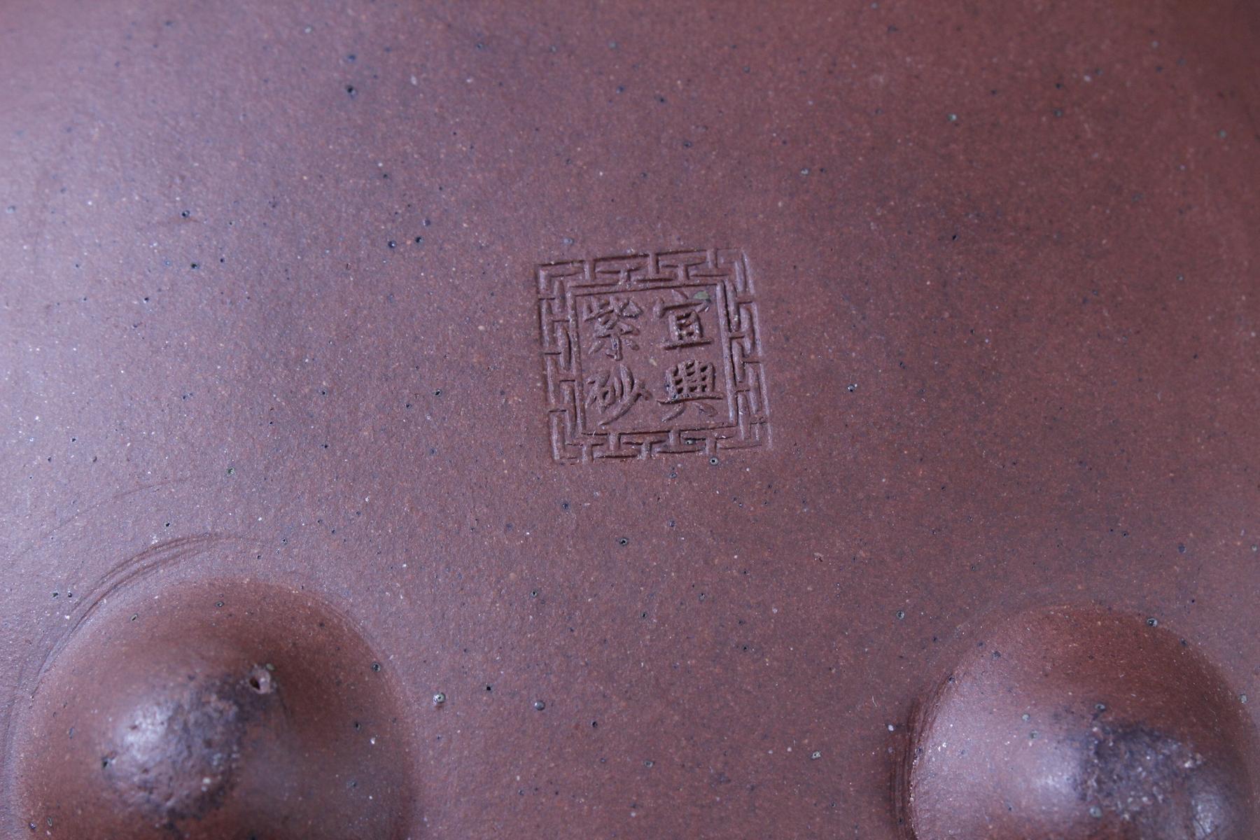Terrakotta Teekanne, Mitte 20. Jahrhundert-7
