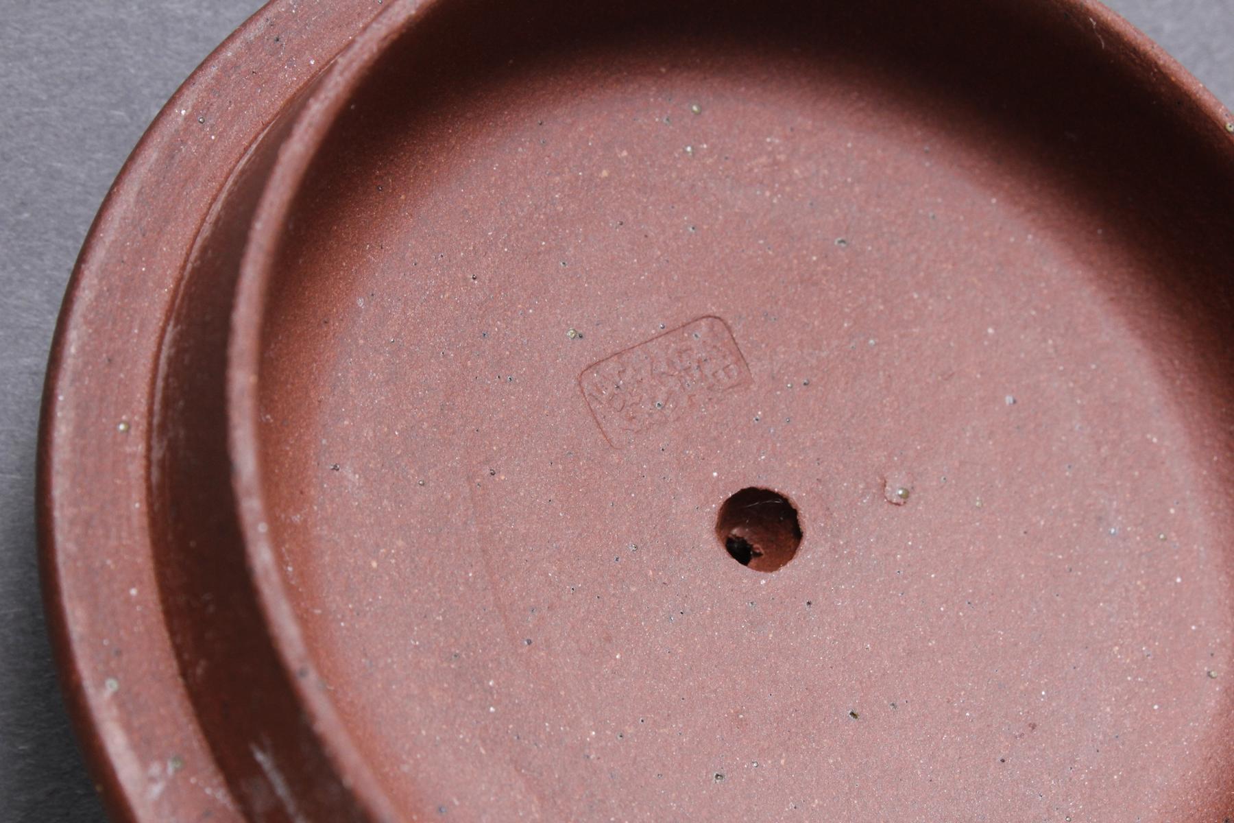 Terrakotta Teekanne, Mitte 20. Jahrhundert-9