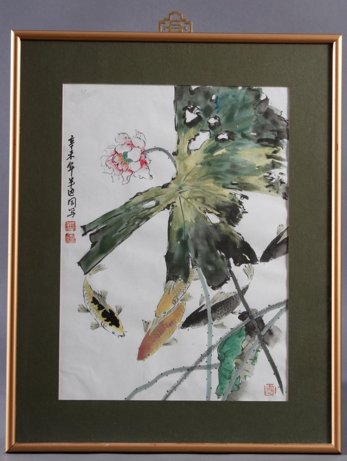 Aquarell, China, Mitte 20. Jahrhundert