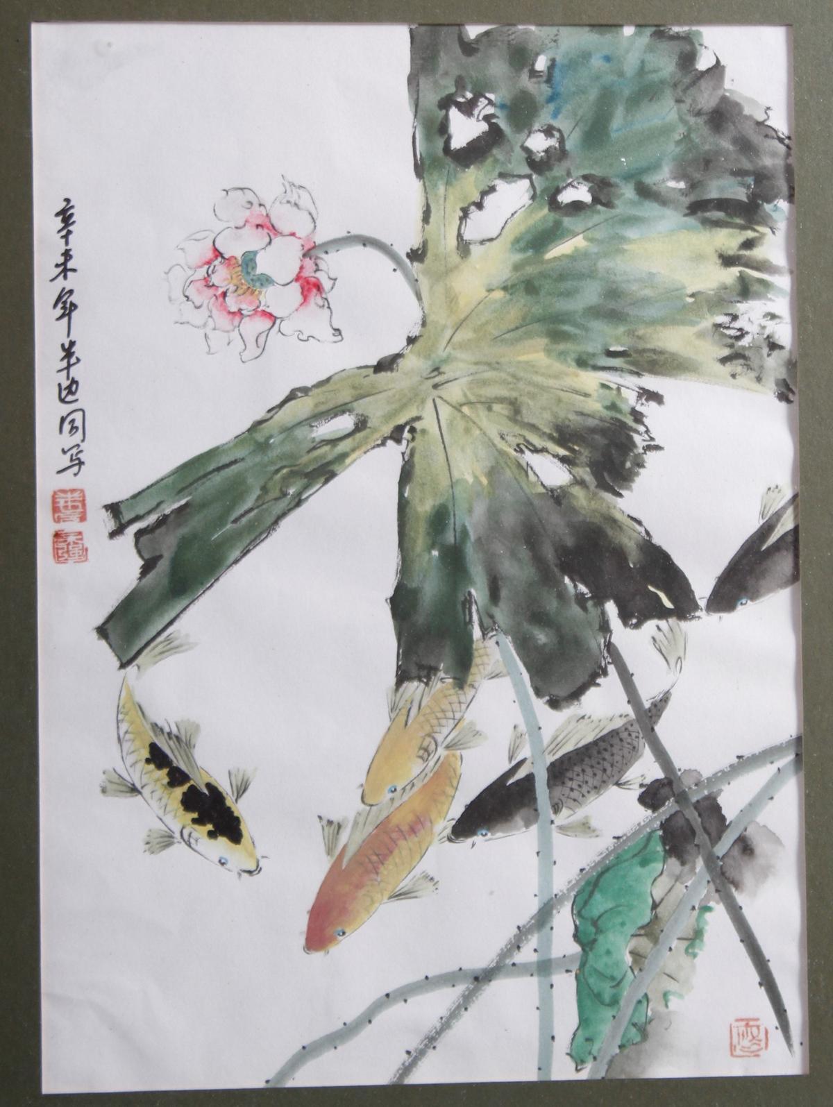 Aquarell, China, Mitte 20. Jahrhundert-2
