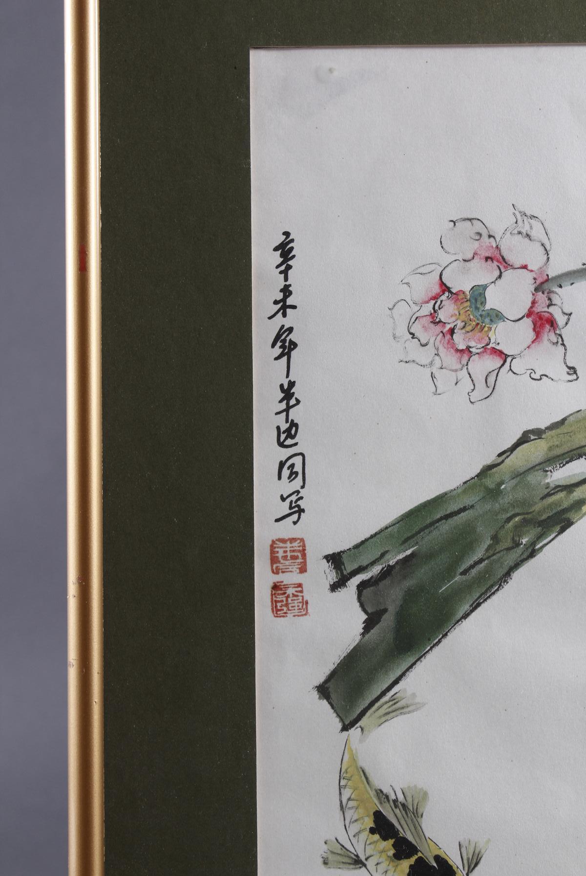 Aquarell, China, Mitte 20. Jahrhundert-3