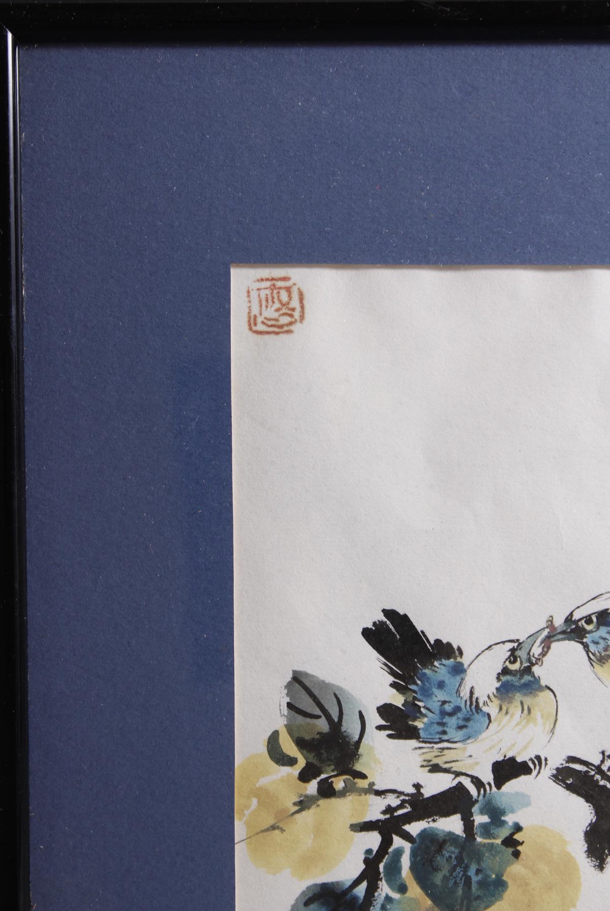 Aquarell, China, Mitte 20. Jahrhundert-5