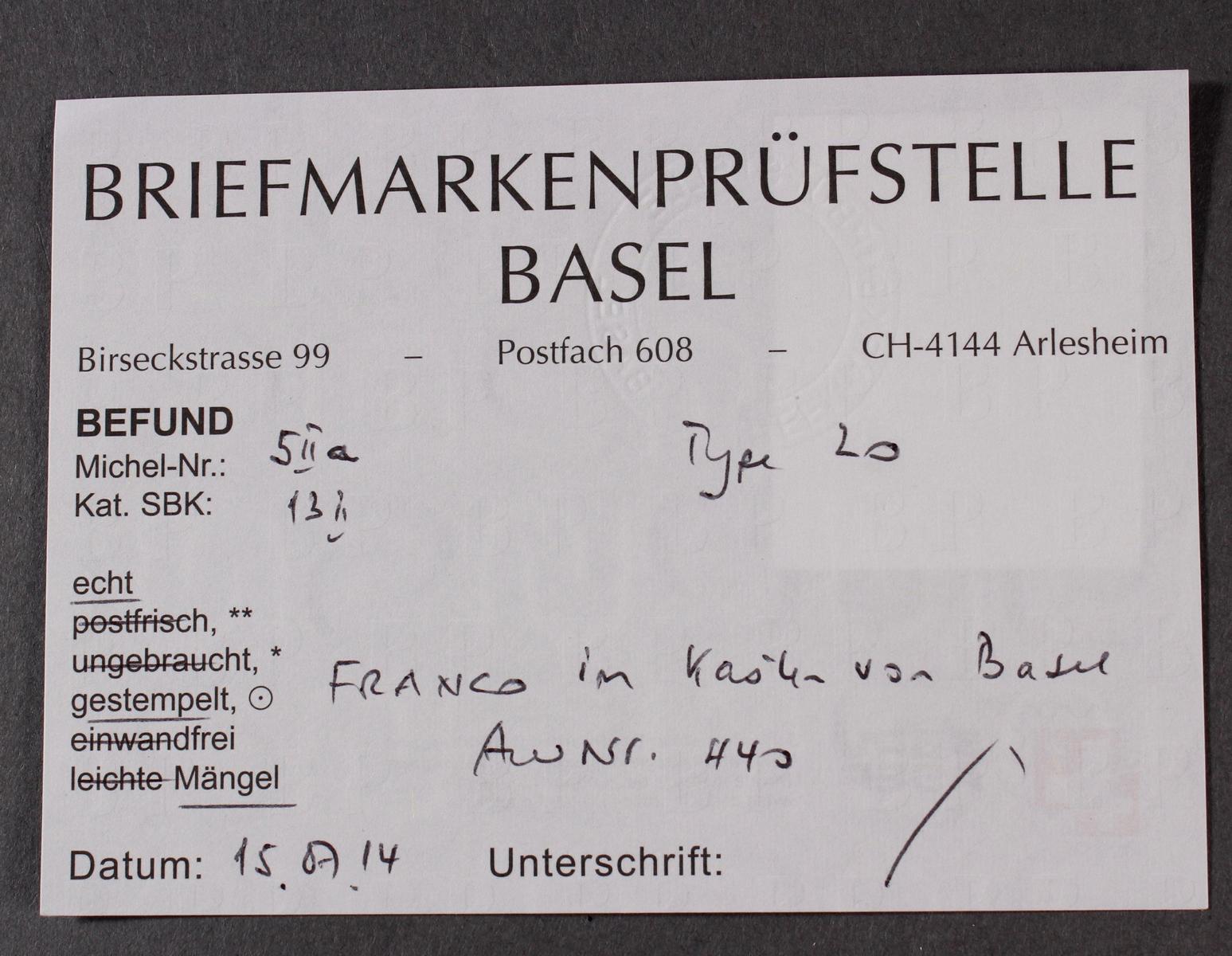 Schweiz, Michel Nr. 5 II a gestempelt, geprüft mit Attest-3