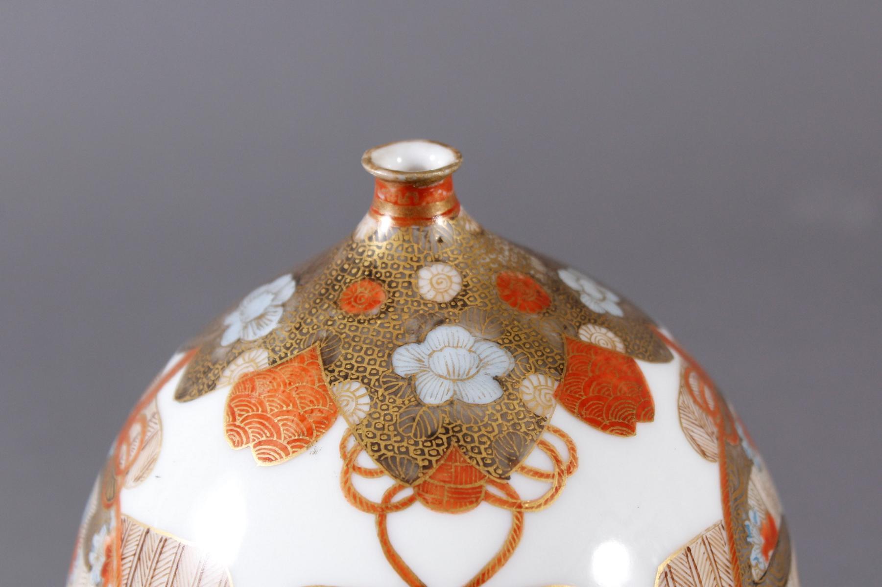 Porzellan Ziervase, Japan um 1900, Meiji Periode-2