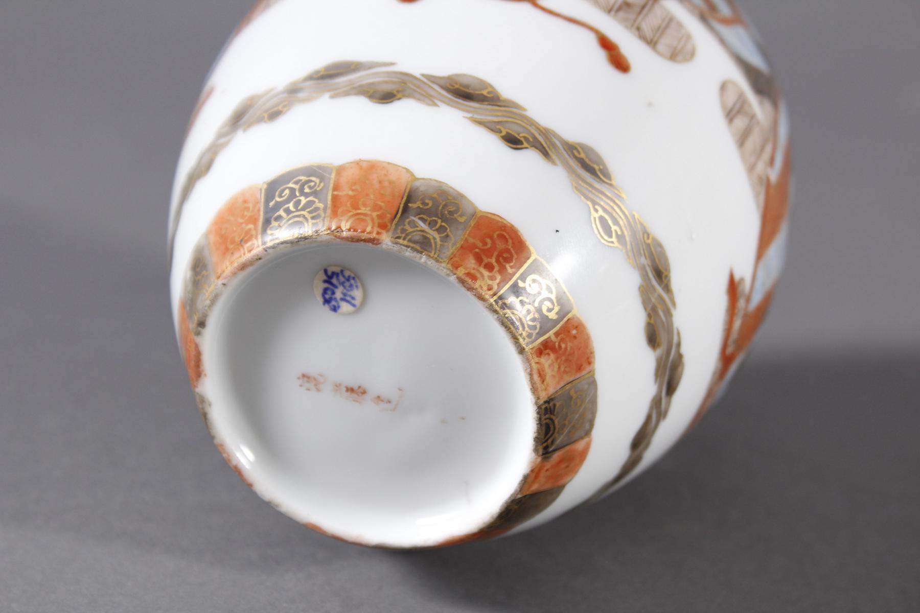 Porzellan Ziervase, Japan um 1900, Meiji Periode-5