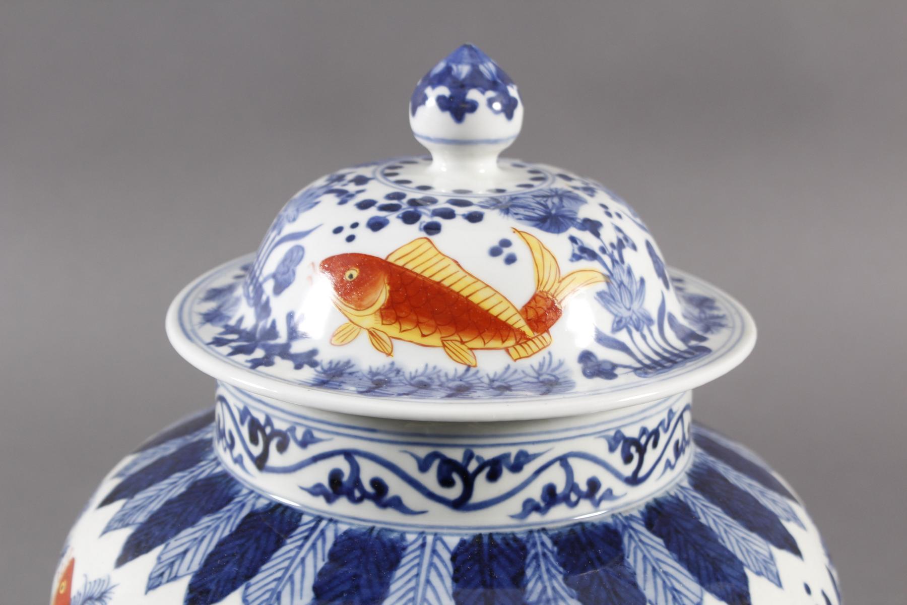 Porzellan Deckelvase, China-2