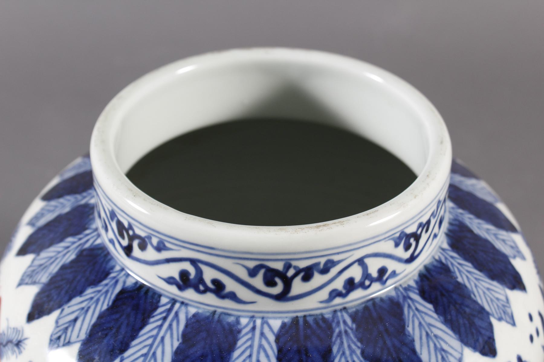 Porzellan Deckelvase, China-4