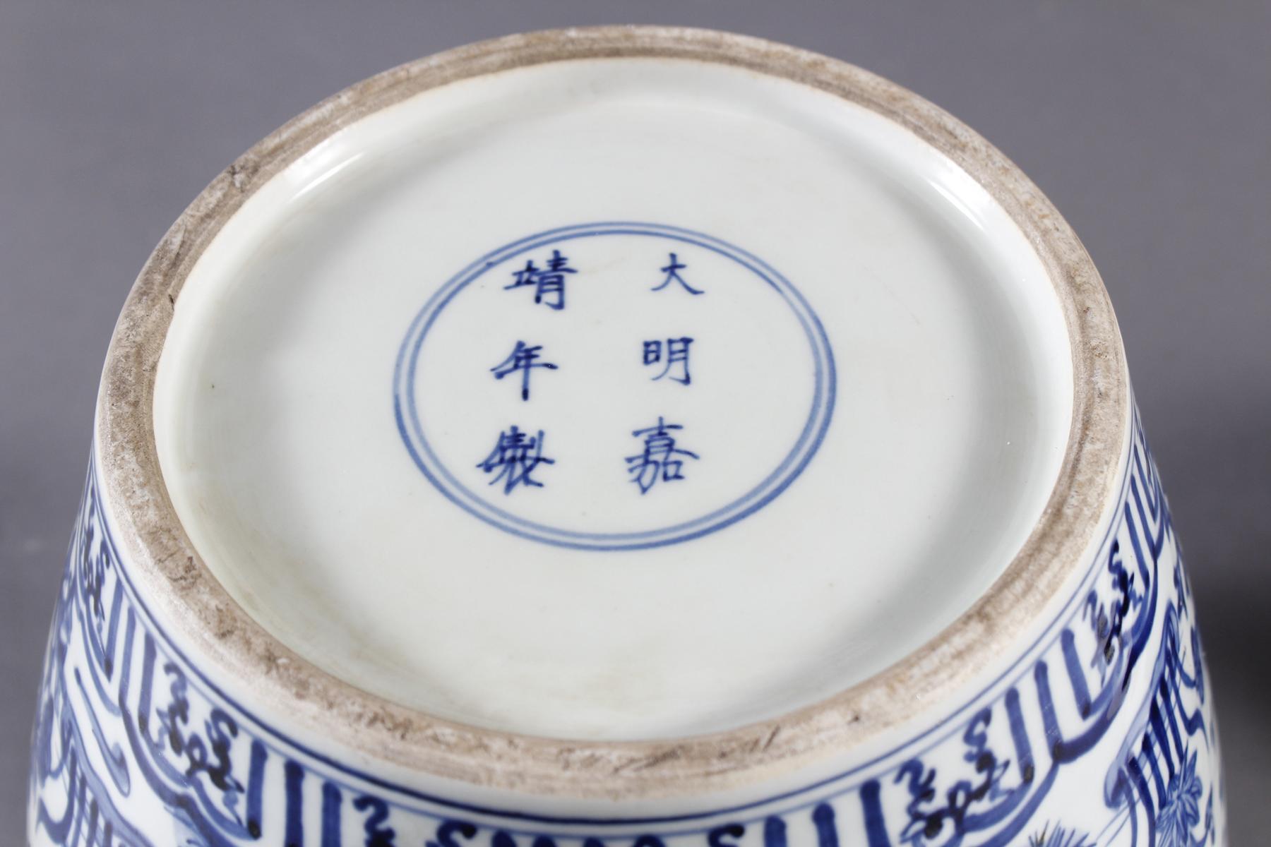 Porzellan Deckelvase, China-6