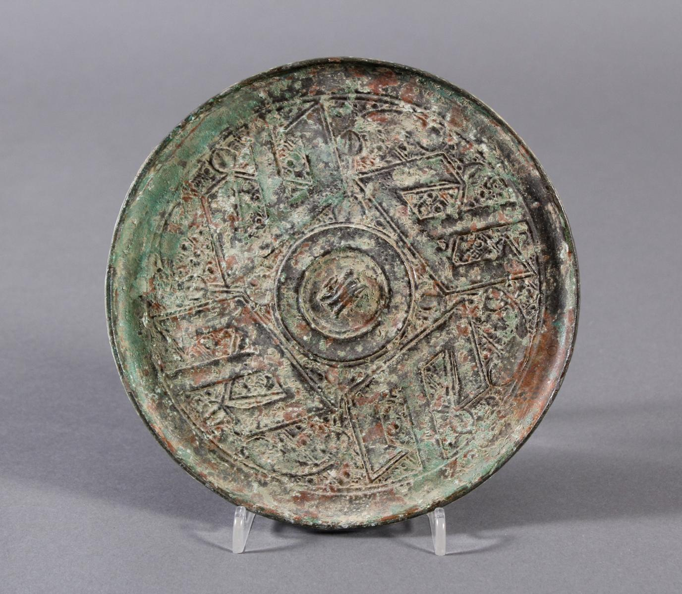 Bronzespiegel, China im Stil der Han-Dynastie