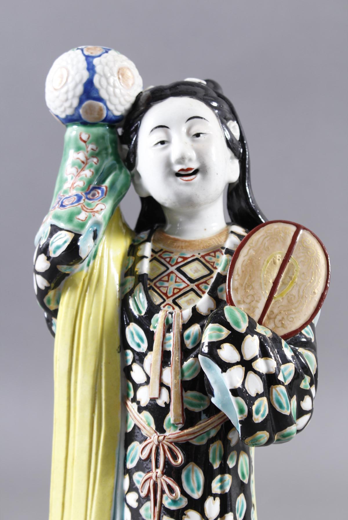 Porzellan-Räucherfigur, Mädchen, China 19. Jahrhundert-2