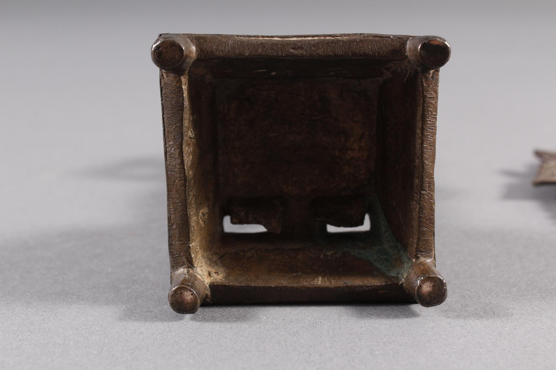 Bronze, Hinduistische Gottheit, Indien, 18. / 19. Jahrhundert-9
