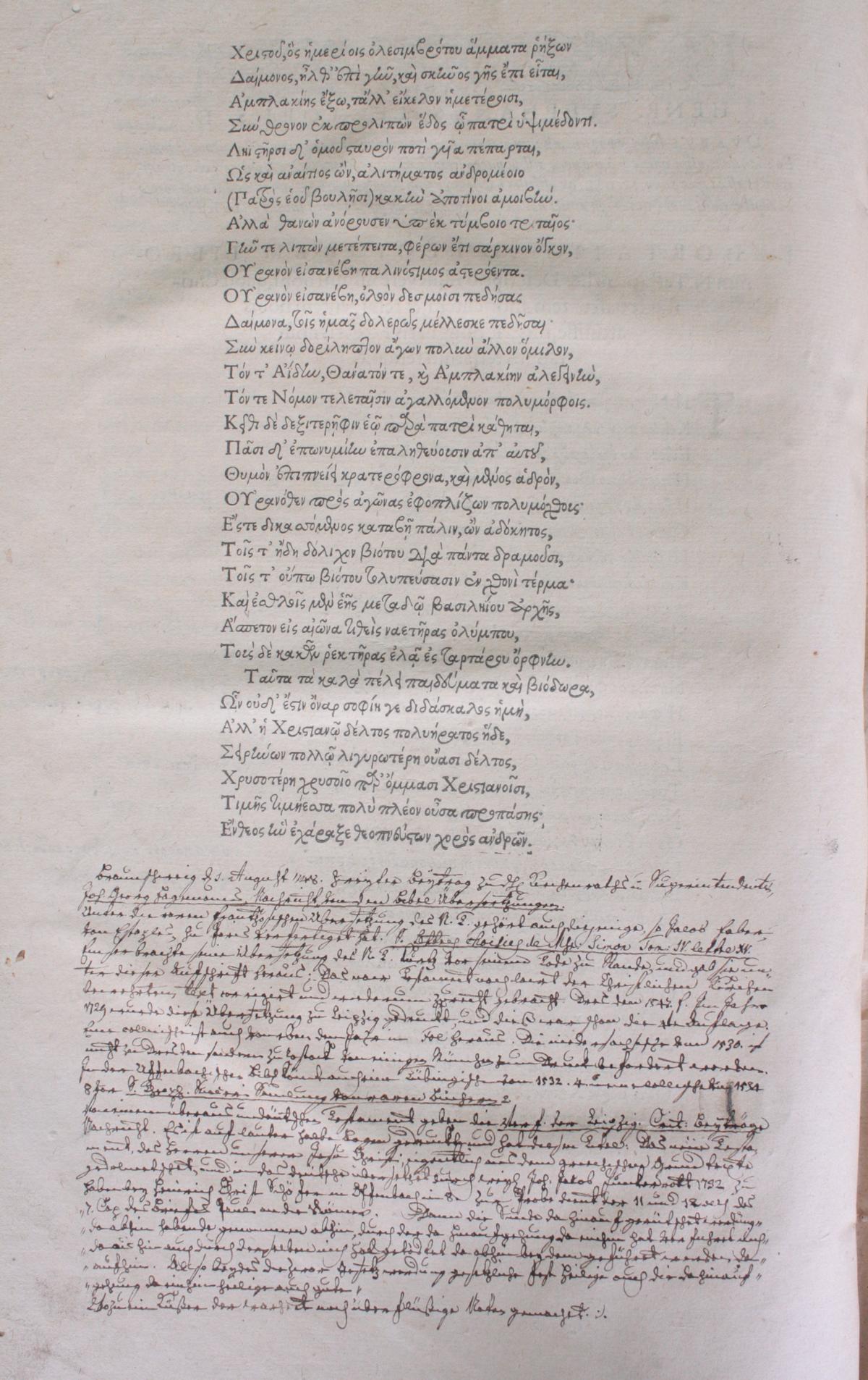 Griechische-Lateinische Bibel, Novum Testamentum 1582-8