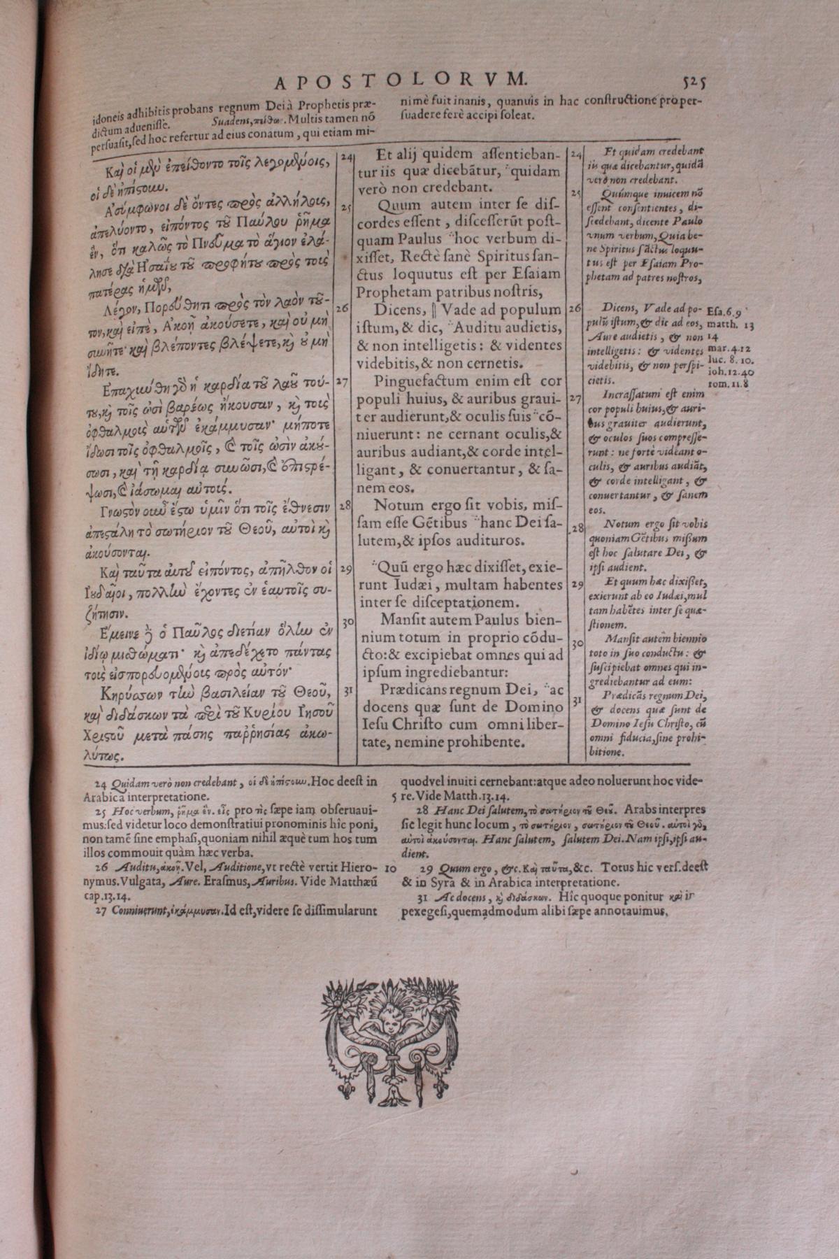 Griechische-Lateinische Bibel, Novum Testamentum 1582-11