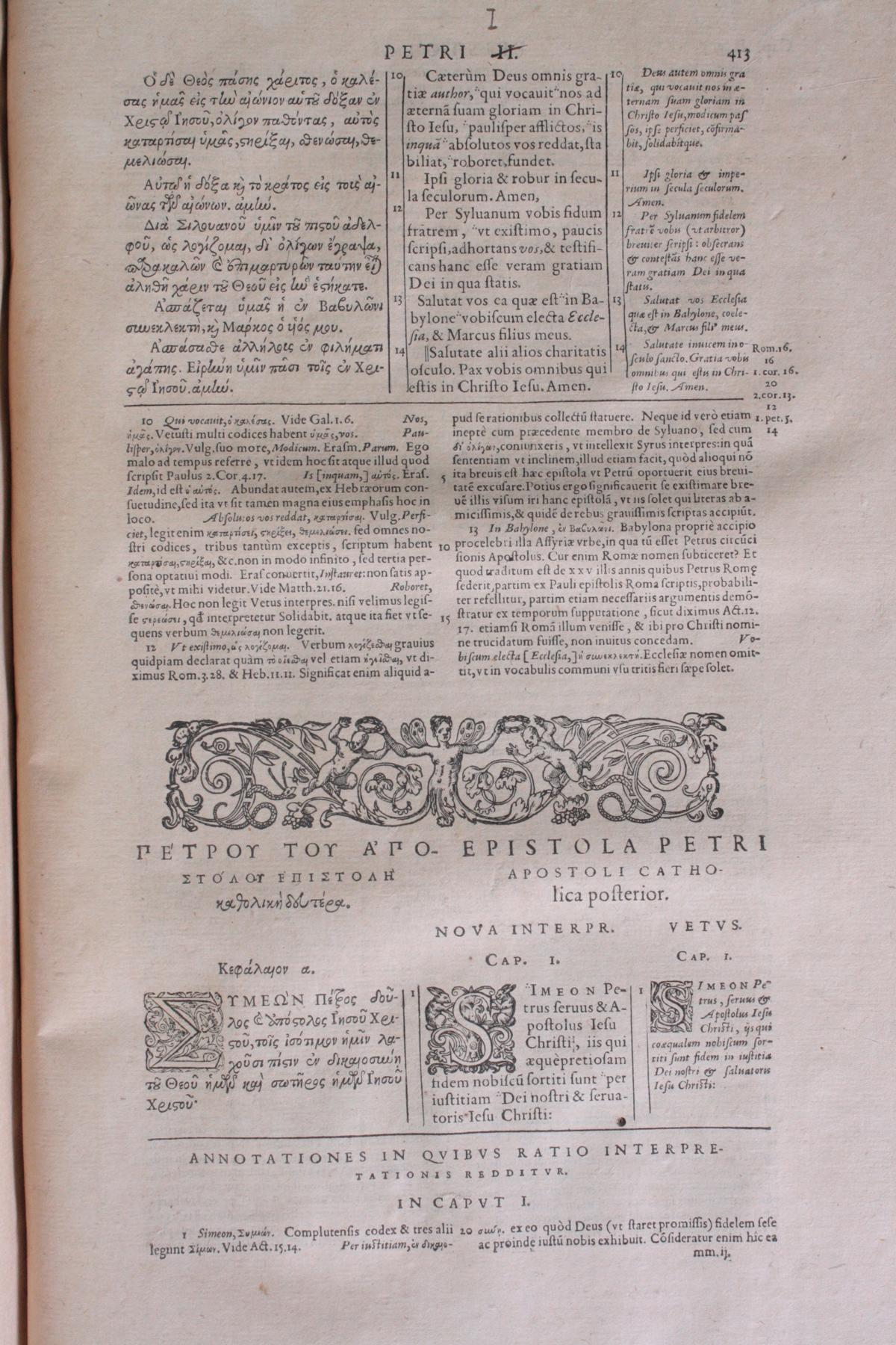 Griechische-Lateinische Bibel, Novum Testamentum 1582-17