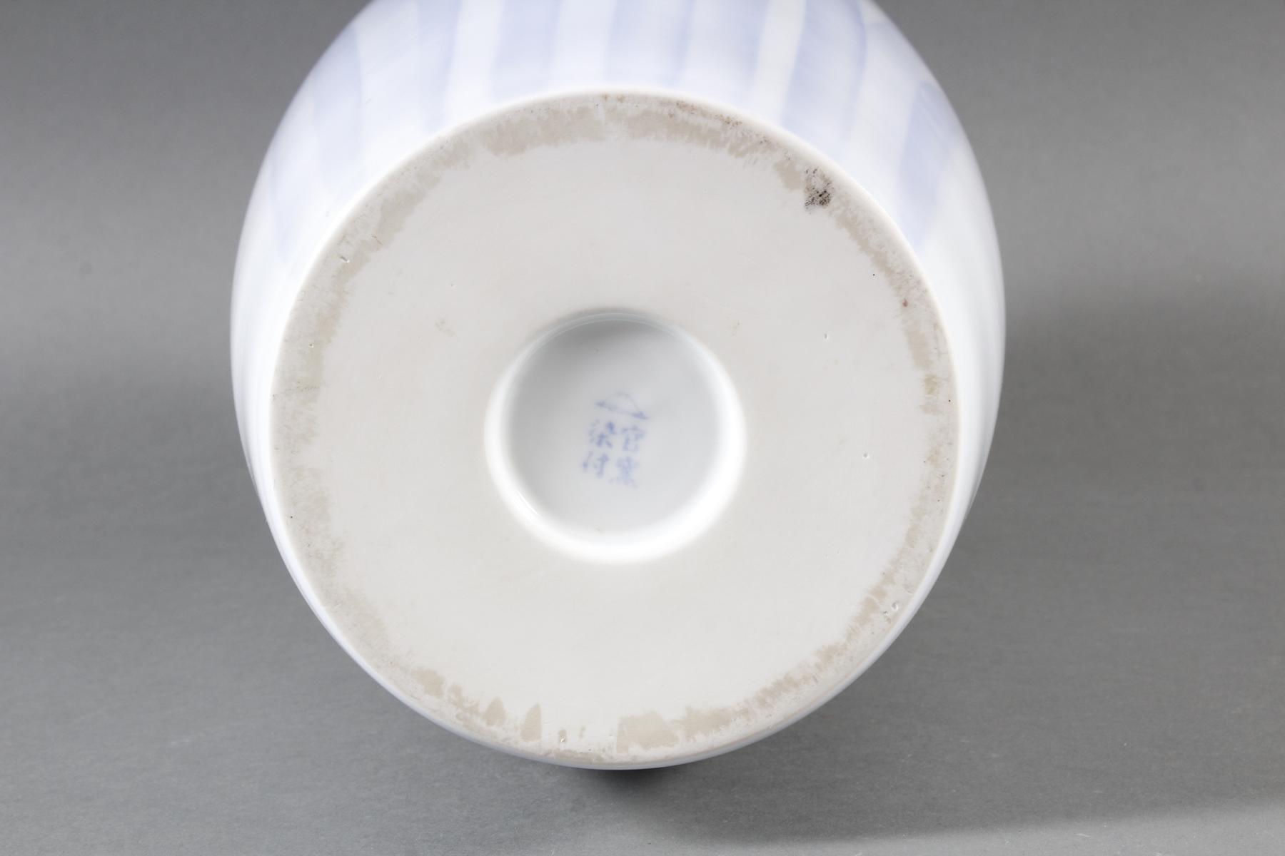 Porzellan Ziervase, Japan um 1950-5