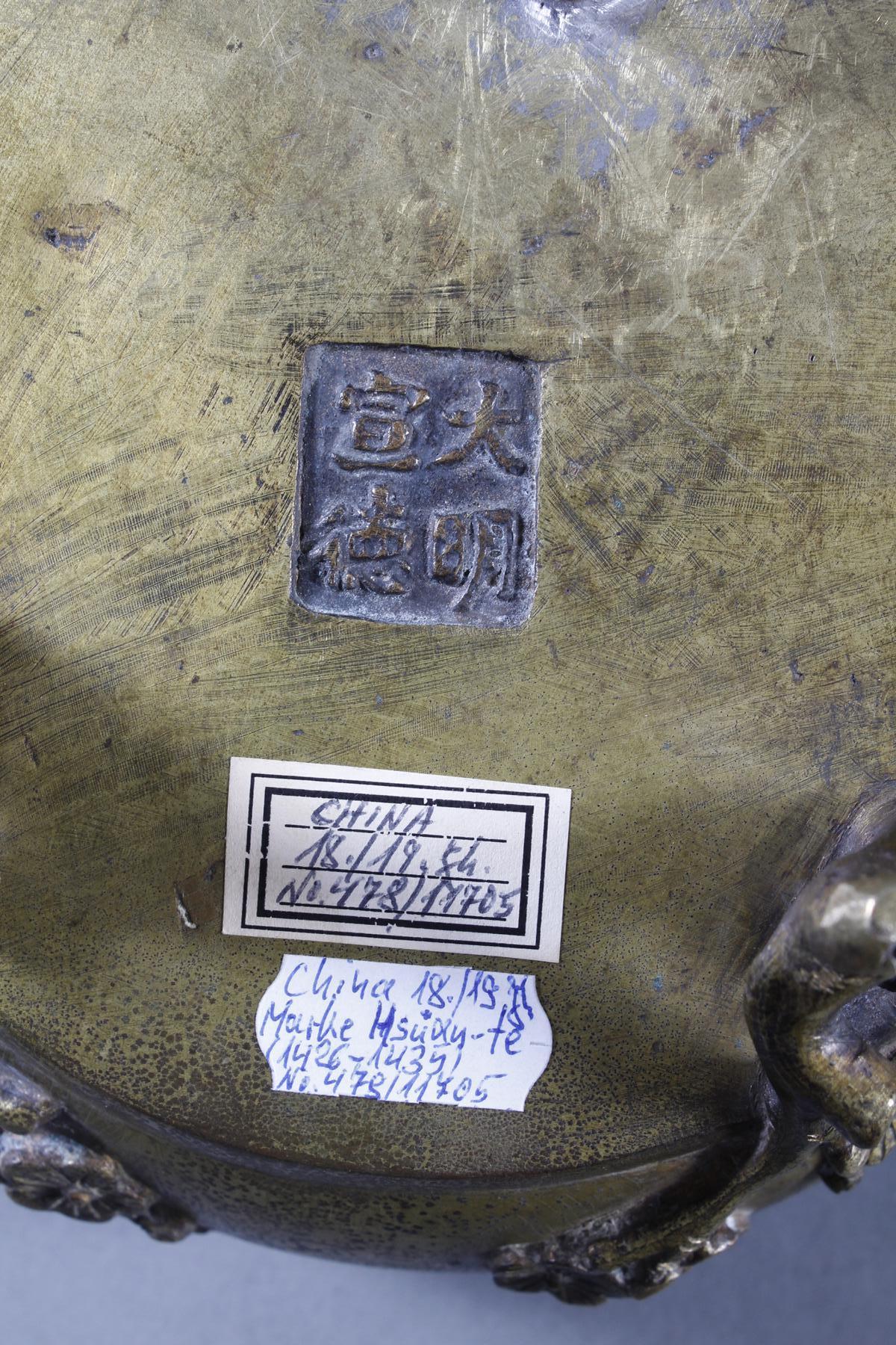 Dreiteiliger Bronze Koro, China 18. / 19. Jahrhundert-10