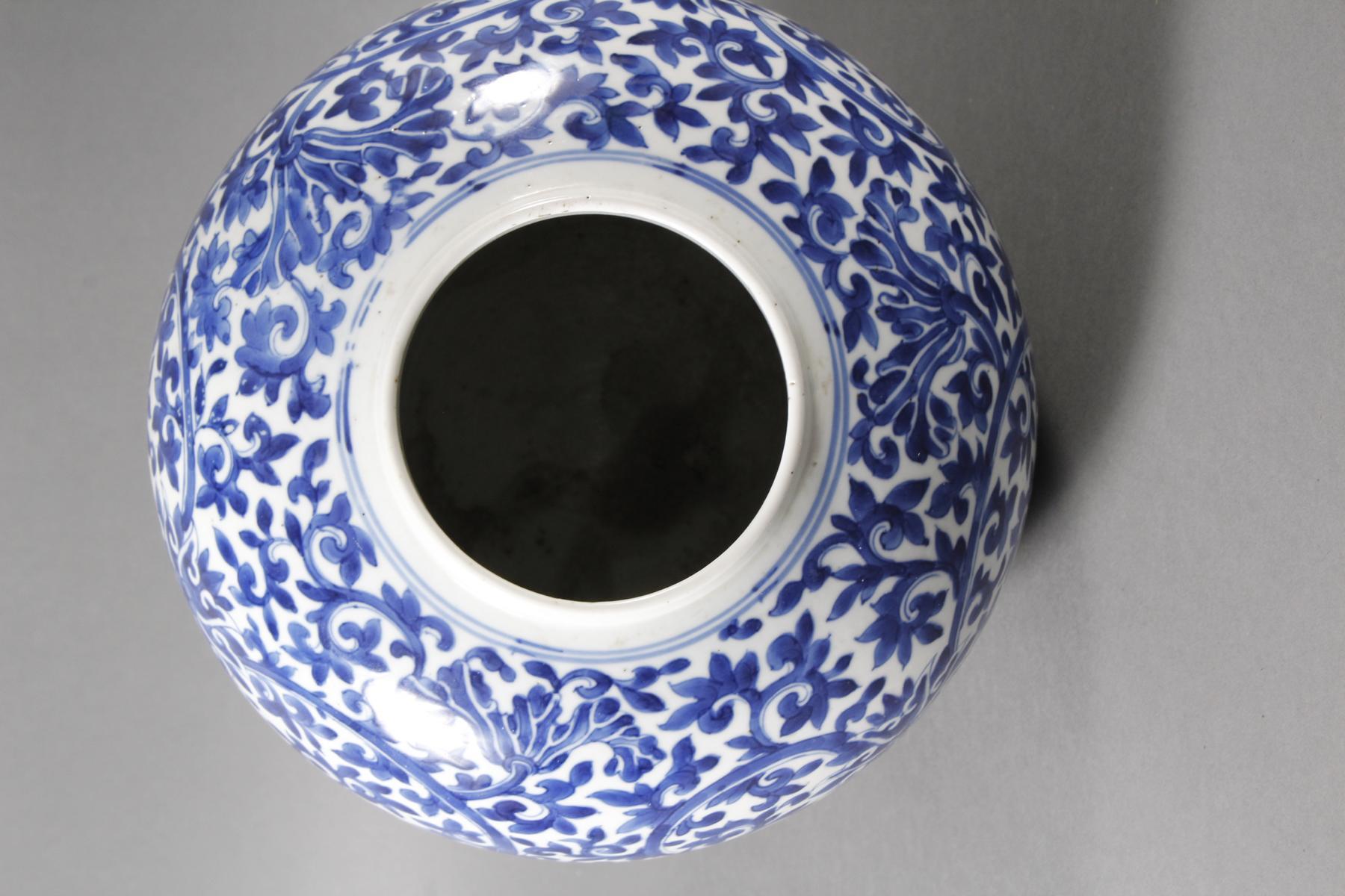 Blau-weiß Vase mit Deckel, Porzellan, China, Kang-hsi (1662-1722) Marke und Periode-7