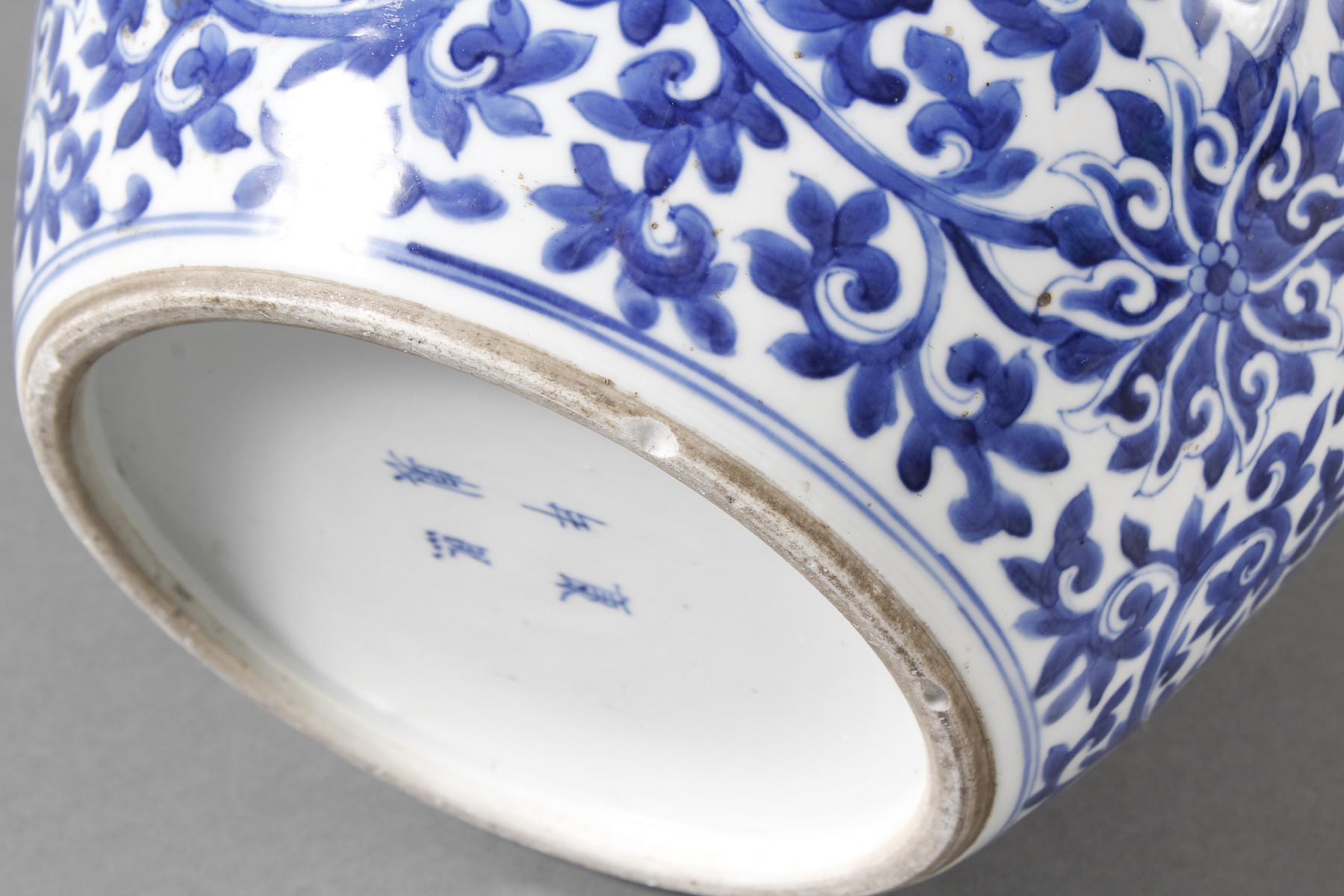 Blau-weiß Vase mit Deckel, Porzellan, China, Kang-hsi (1662-1722) Marke und Periode-8