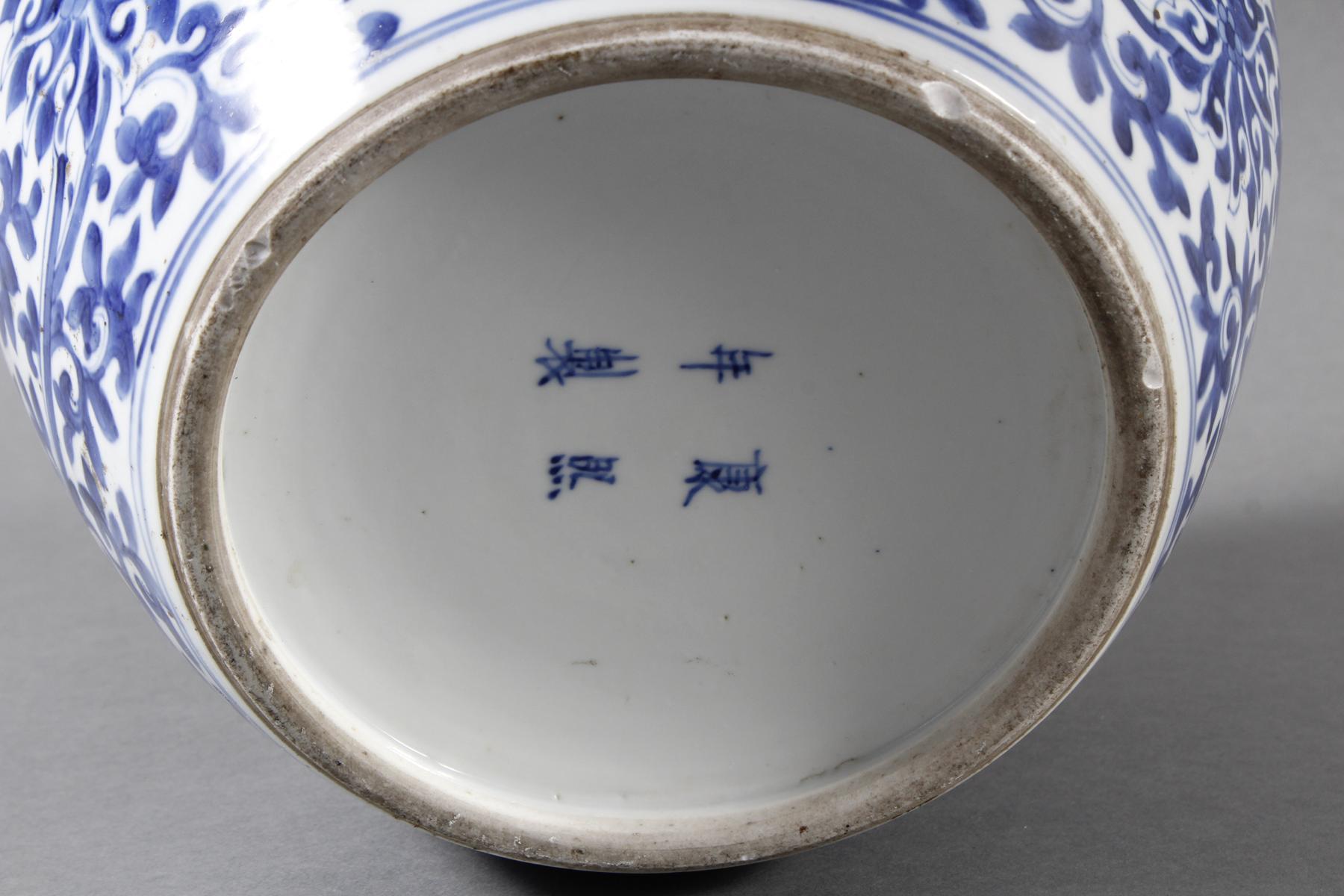 Blau-weiß Vase mit Deckel, Porzellan, China, Kang-hsi (1662-1722) Marke und Periode-9