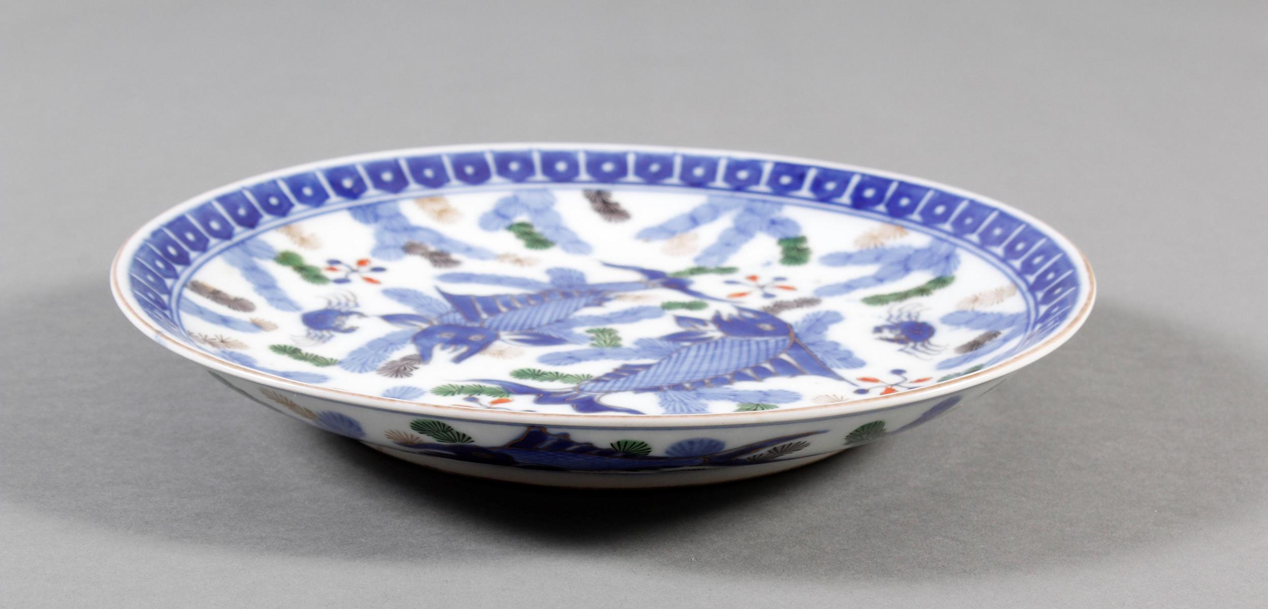 Kutani-Porzellanzierteller, Japan, Meiji- Periode (1868-1912)-2