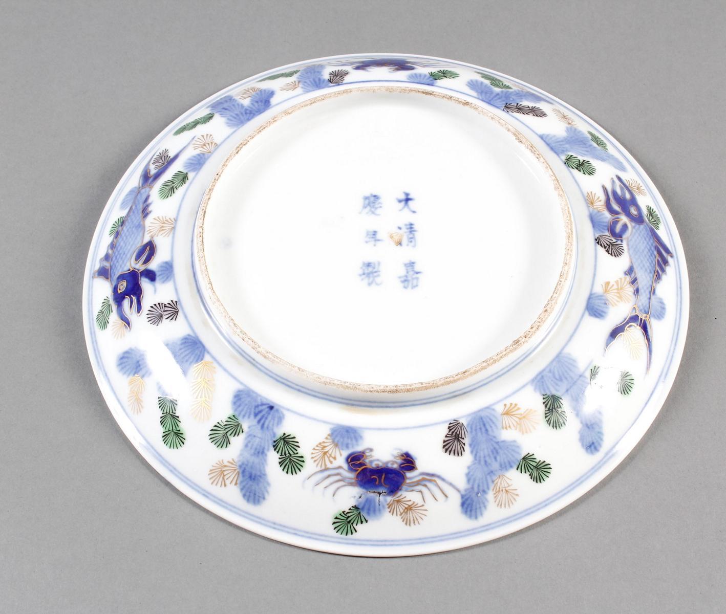 Kutani-Porzellanzierteller, Japan, Meiji- Periode (1868-1912)-3