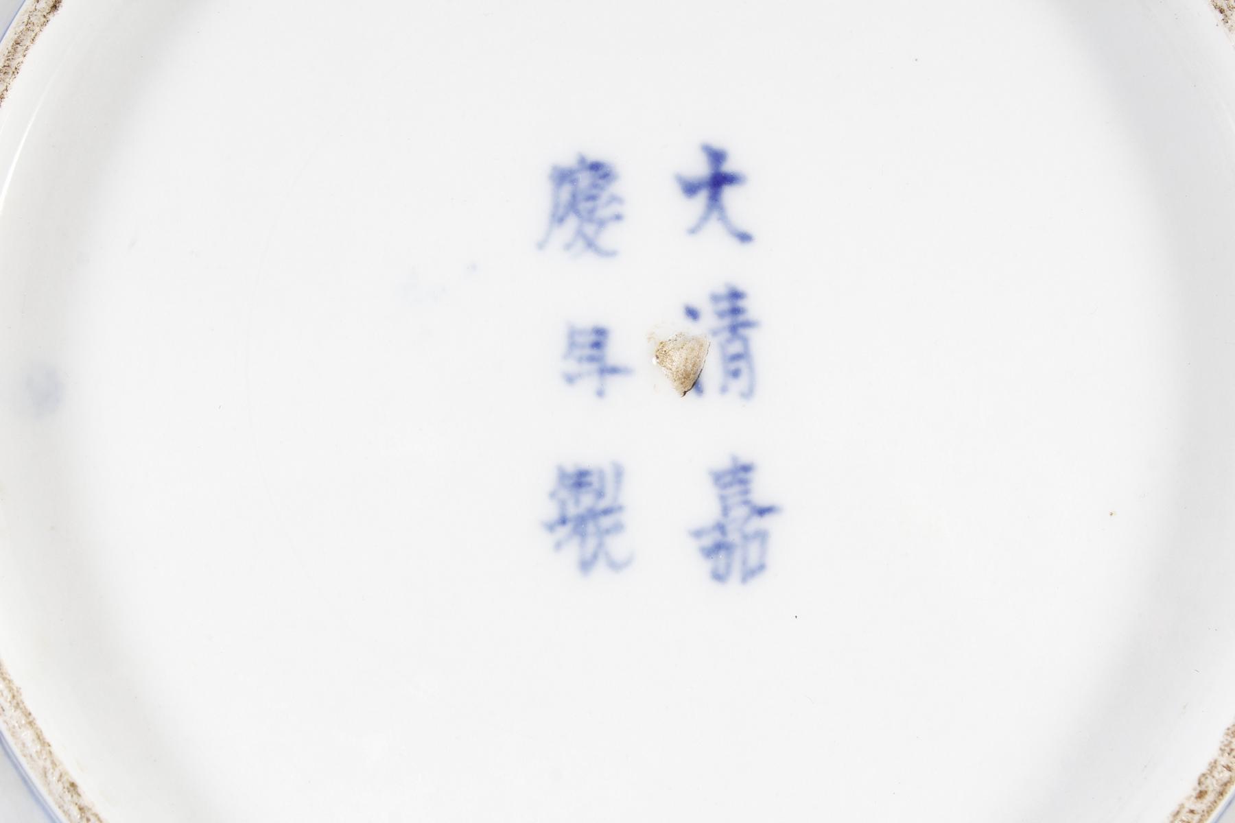 Kutani-Porzellanzierteller, Japan, Meiji- Periode (1868-1912)-4