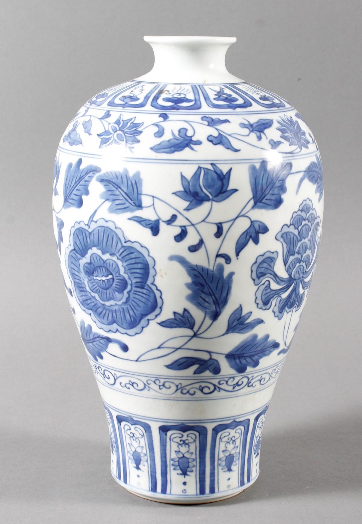 """Blau-Weiß- Porzellan Ziervase """"Meiping"""", China, Thung-chih 1862-1874 gemarkt-2"""