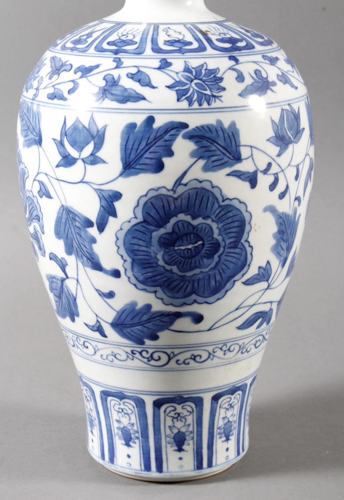 """Blau-Weiß- Porzellan Ziervase """"Meiping"""", China, Thung-chih 1862-1874 gemarkt-3"""