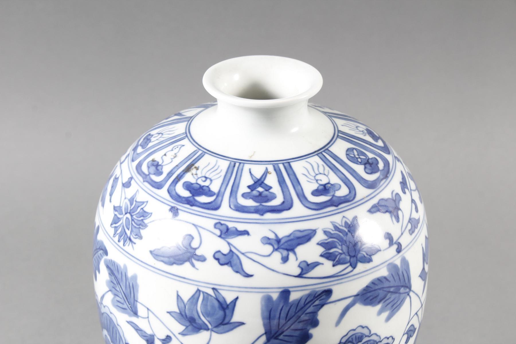 """Blau-Weiß- Porzellan Ziervase """"Meiping"""", China, Thung-chih 1862-1874 gemarkt-5"""