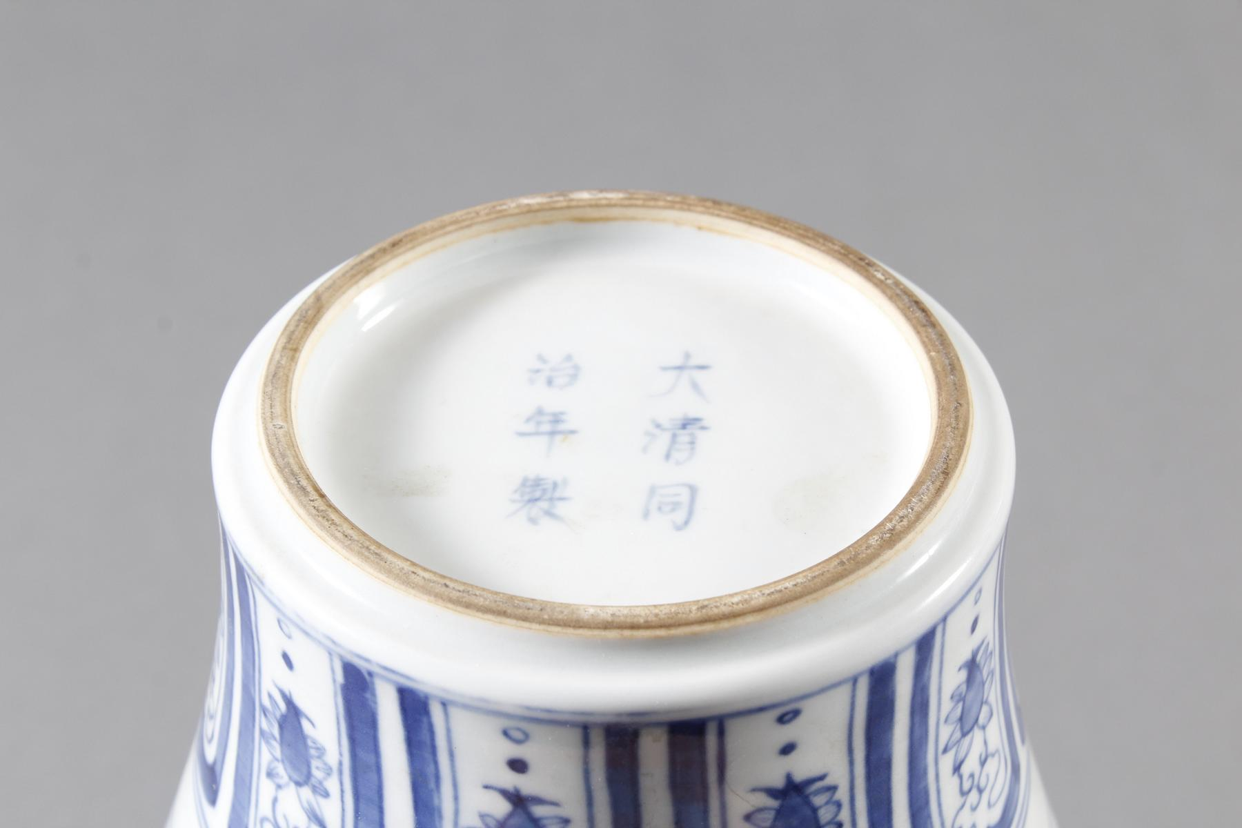 """Blau-Weiß- Porzellan Ziervase """"Meiping"""", China, Thung-chih 1862-1874 gemarkt-6"""