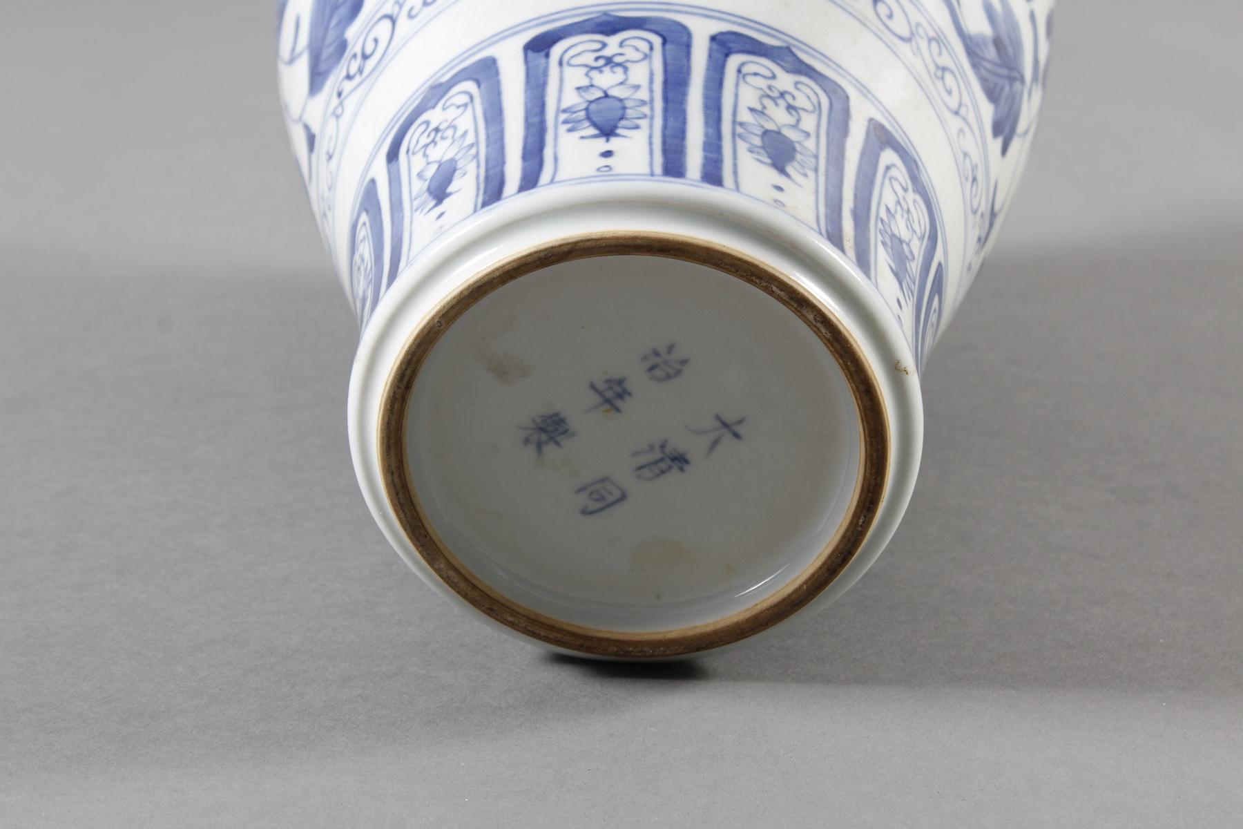 """Blau-Weiß- Porzellan Ziervase """"Meiping"""", China, Thung-chih 1862-1874 gemarkt-7"""