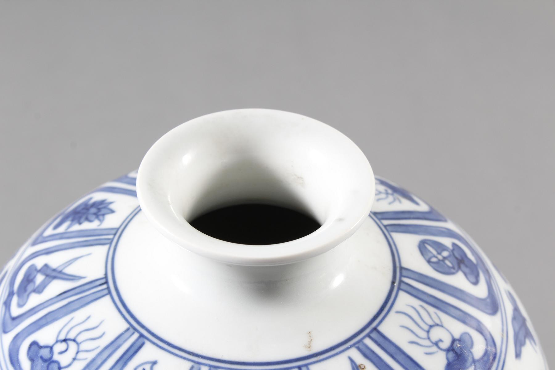 """Blau-Weiß- Porzellan Ziervase """"Meiping"""", China, Thung-chih 1862-1874 gemarkt-9"""