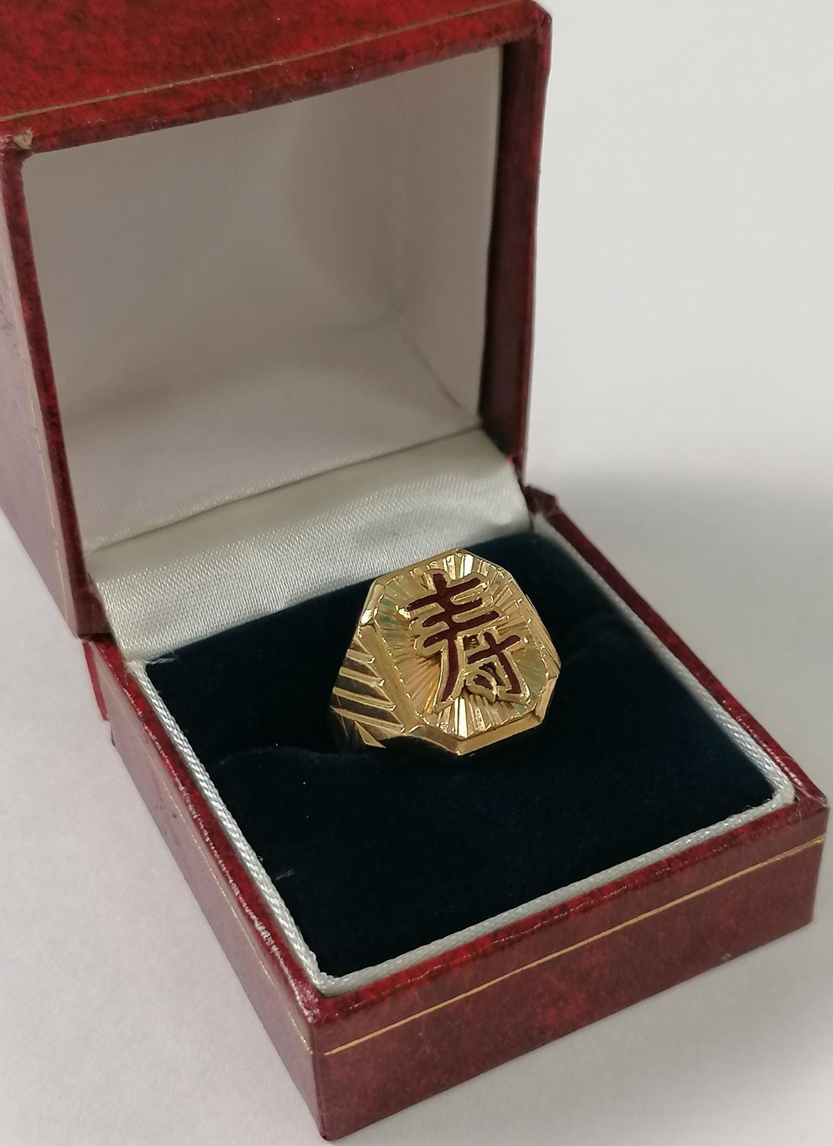 22 Karat Gelbgold-Siegelring mit dem chinesischen Schriftzeichen für 'Langes Leben'
