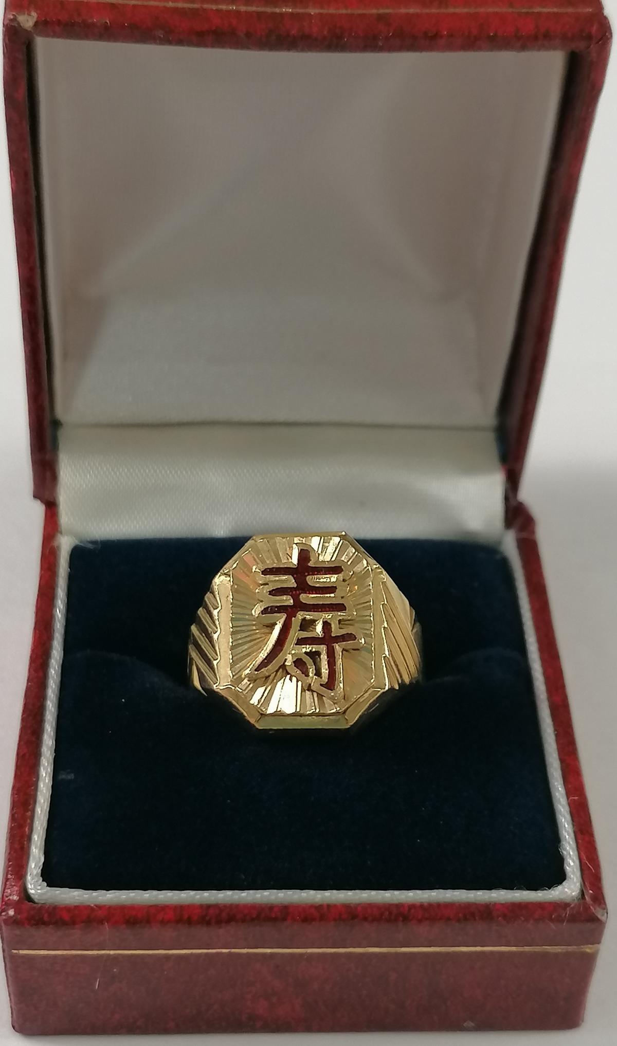 22 Karat Gelbgold-Siegelring mit dem chinesischen Schriftzeichen für 'Langes Leben'-2
