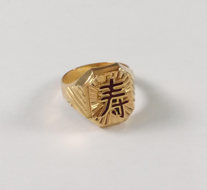 22 Karat Gelbgold-Siegelring mit dem chinesischen Schriftzeichen für 'Langes Leben'-3
