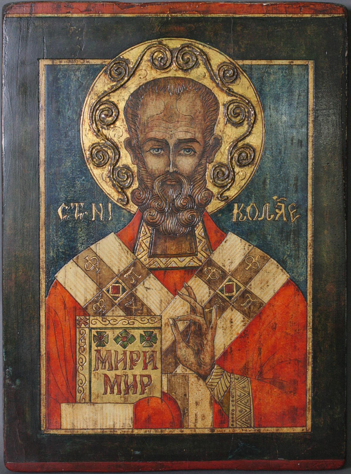 Ikone Heiliger Nikolaus, Replik 2. Hälfte 20. Jahrhundert