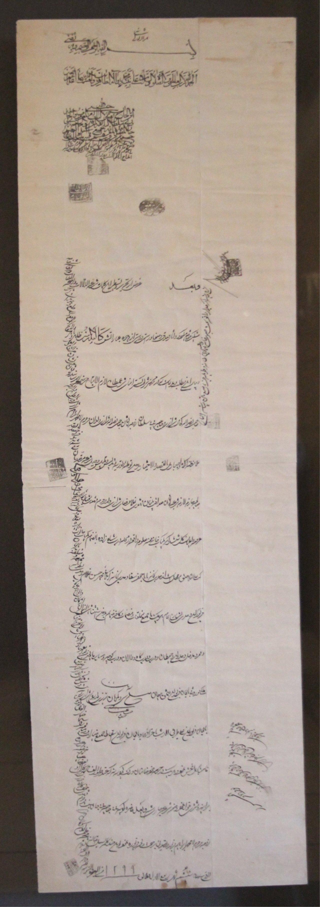 Persische Schriftrolle 18./19. Jahrhundert
